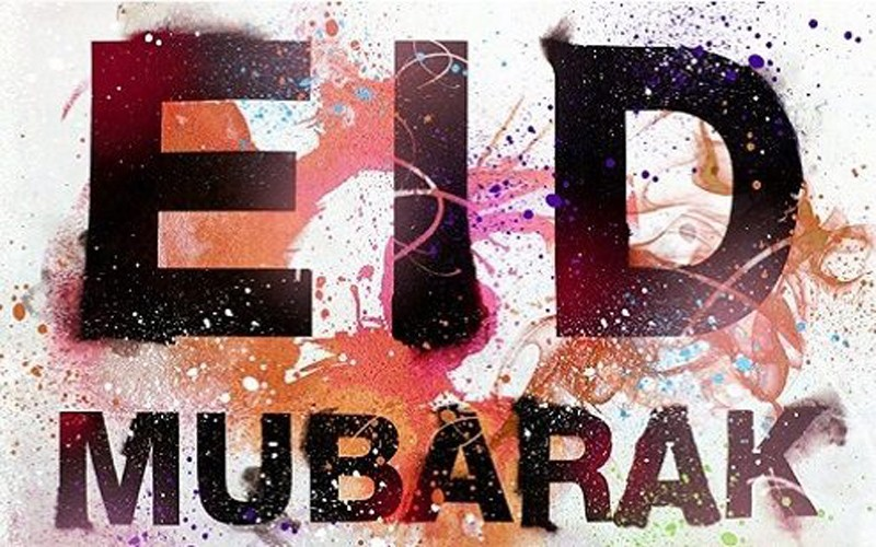 Eid Mubarak 2017 - Eid Adha