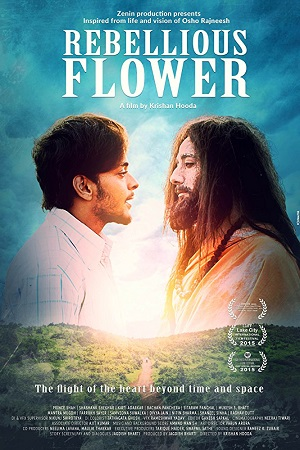 Rebellious Flower 2016 Full Movie Download in 720p HDRip