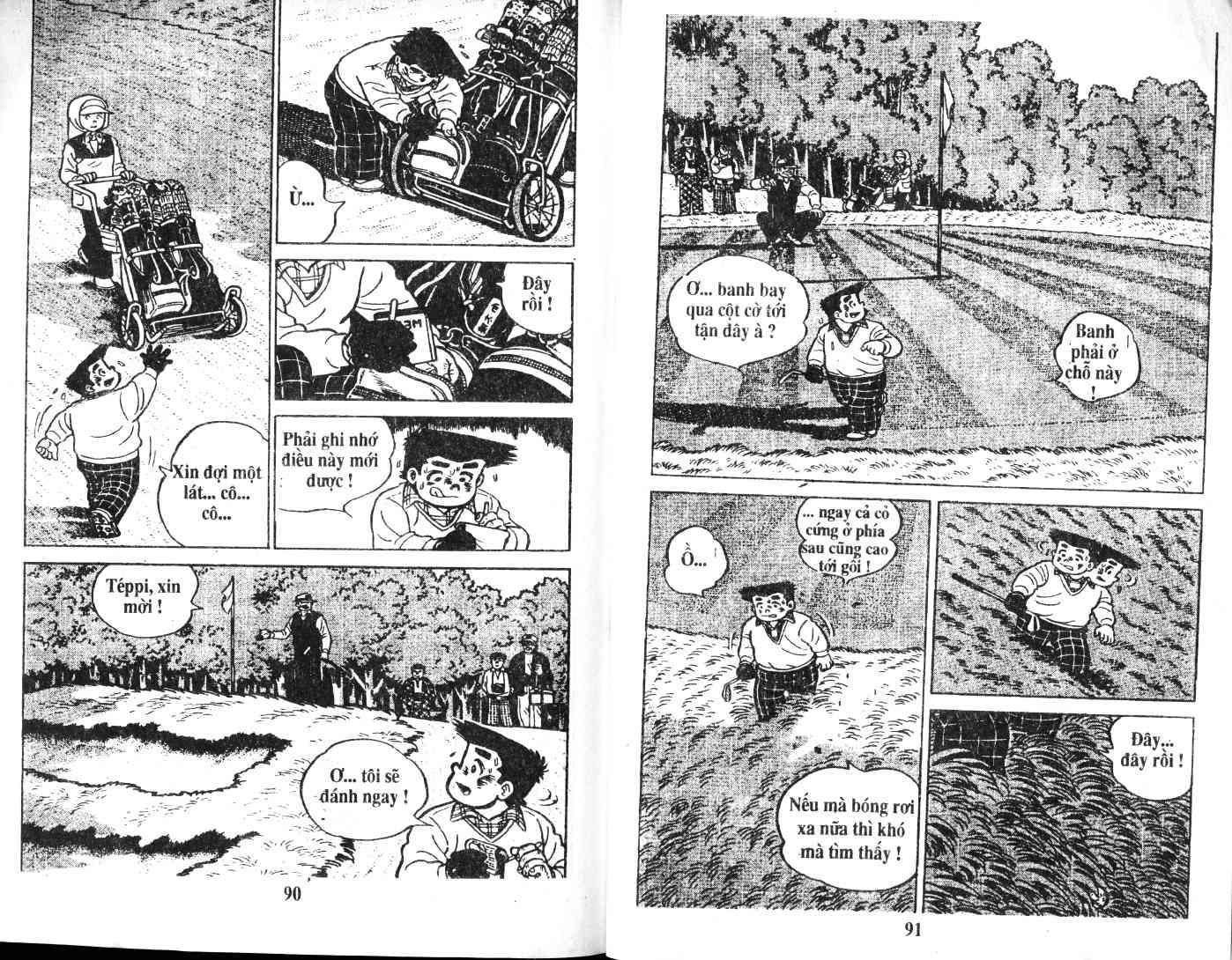 Ashita Tenki ni Naare chapter 35 trang 44