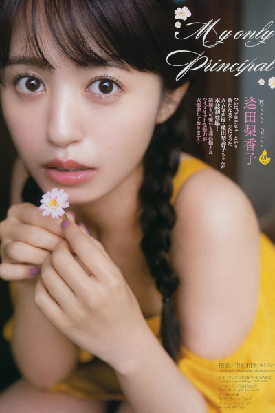 Rikako Aida 逢田梨香子, Big Comic Spirits 2019 No.31 (ビッグコミックスピリッツ 2019年31号)