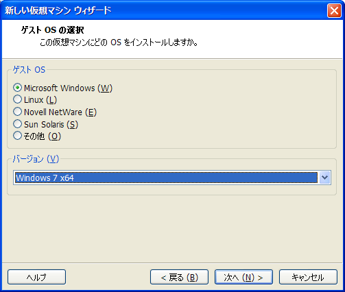 Windows 8 Consumer PreviewをVMware Playerで試す 1 -3