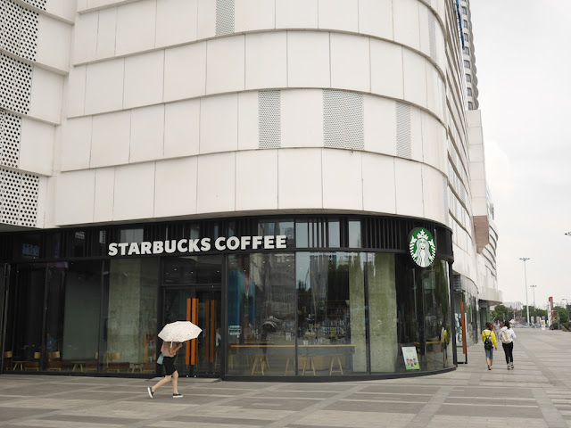Starbucks at the Bengbu Wanda Plaza (星巴克 — 蚌埠万达广场)