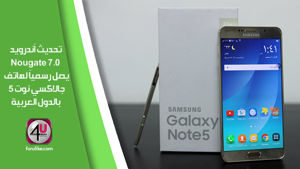Android 7.0 officially reaches Galaxy Note 5