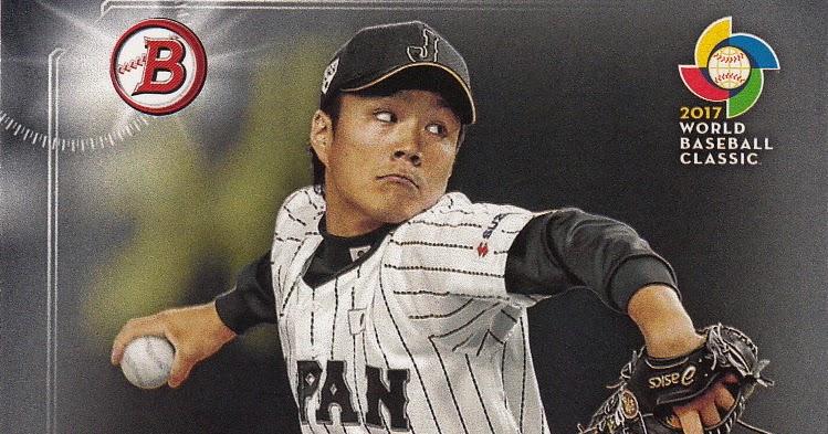 cd1dd11532d Japanese Baseball Cards  2017 Bowman WBC Cards
