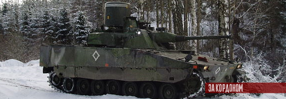 Протиповітряна оборона Швеції: сучасний стан