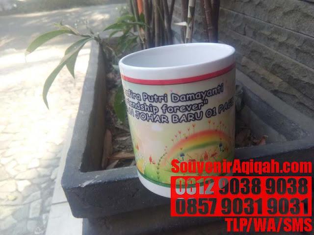 GROSIR GIFT BOX MURAH JAKARTA