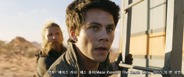 Maze Runner The Death Cure 2017 scene 01