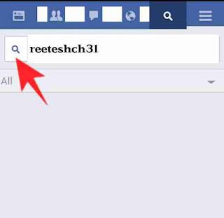 Facebook username change kaise kare 6