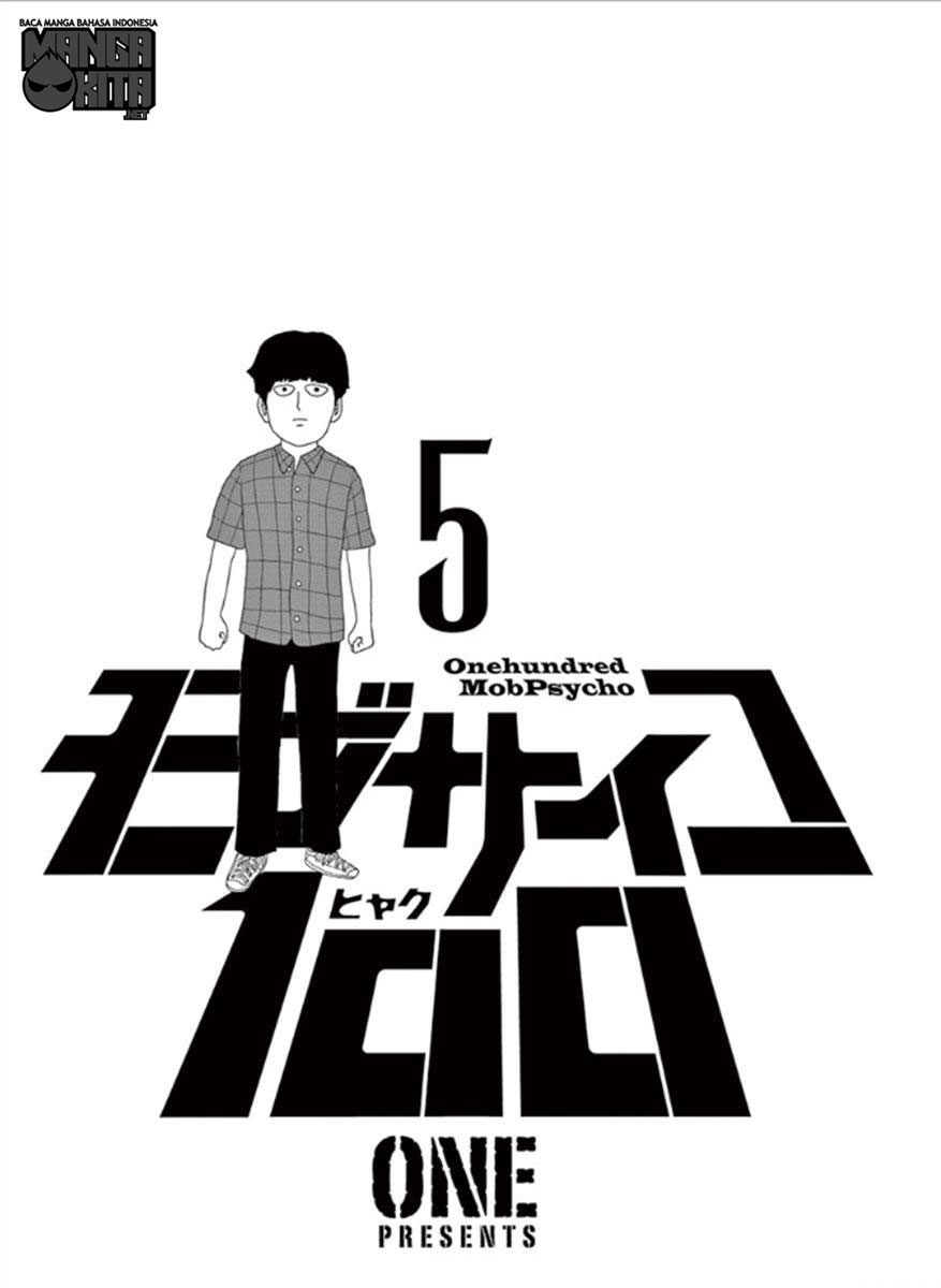 Mob Psycho 100 Chapter 35-3