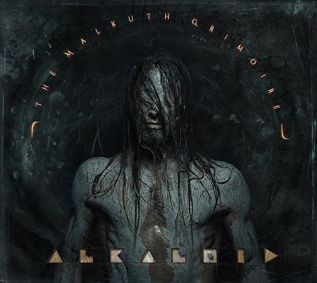 Alkaloid The Malkuth Grimoire Album Reviews by BDP Metal, Alkaloid The Malkuth Grimoire Album Reviews, Alkaloid The Malkuth Grimoire Reviews