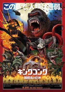 Kong: Skull Island - Quarto Poster & Quarto Trailer