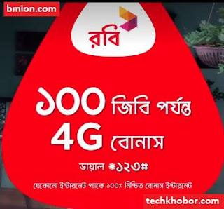 Robi-100GB-4G-Internet-Bonus-Offer