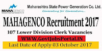 Maharashtra State Power Generation Company Limited Recruitment 2017– 107 Lower Division Clerk