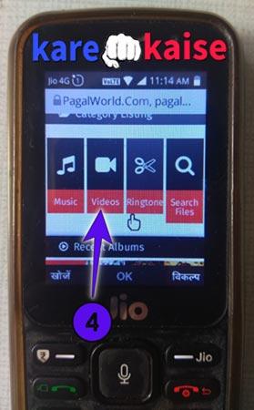 Jio phone mein video download kaise kare asan tarika bataye