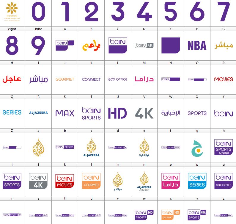 download font logos bein aljazeera color font ttf otf 64 logos bein sport logos aljazeera Download free