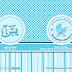 Personalised Yasin Untuk Majlis Aqiqah & Kesyukuran