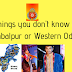 10 Things you don't know about Sambalpur Or Western Odisha?