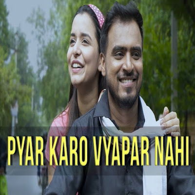 Pyar Karo Vyapar Nahi official Video Launch This by Amit Bhadana