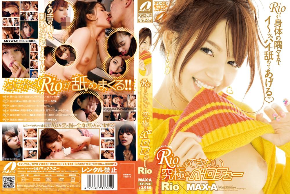 Something similar film gang bang rio yuzuki jepang