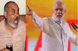 अच्छे दिन आएंगे बोलकर बुरे दिन लाती चली जा रही है BJP सरकार, विद्रोही