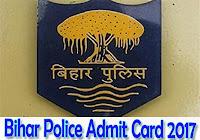 बिहार पुलिस कांस्टेबल एडमिट कार्ड २०१७