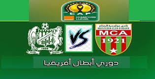 اون لاين مشاهدة مباراة الدفاع الحسني الجديدي ومولودية الجزائر بث مباشر 18-8-2018 دوري ابطال افريقيا اليوم بدون تقطيع