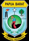 Papua Barat, Lambang Provinsi Papua Barat, logo PEMPROV Papua Barat