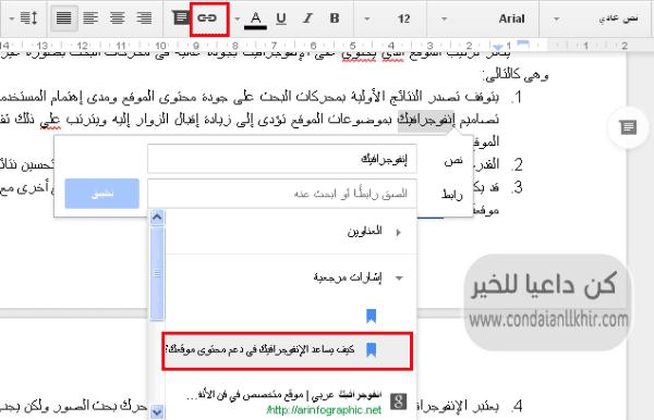 مستندات جوجل