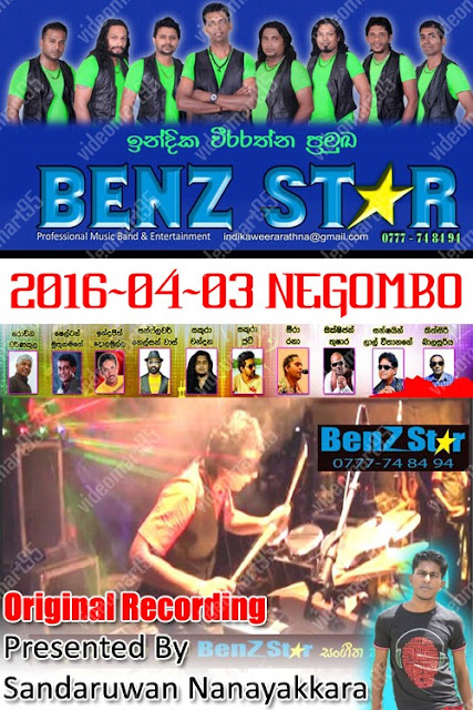BENZ STAR LIVE AT NEGOMBO 2016