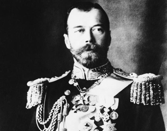 Russian Tsar 43