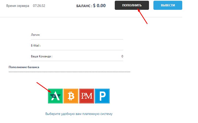 Регистрация в Bitvocers 3