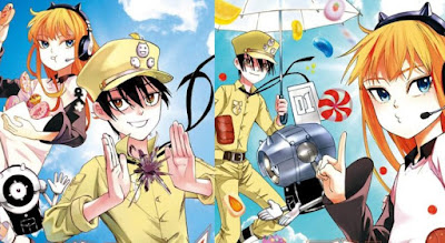 Download [Anime OST] Gunjou no Magmel (Opening & Ending) [Completed]