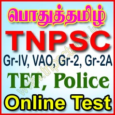 Tnpsc question and answer