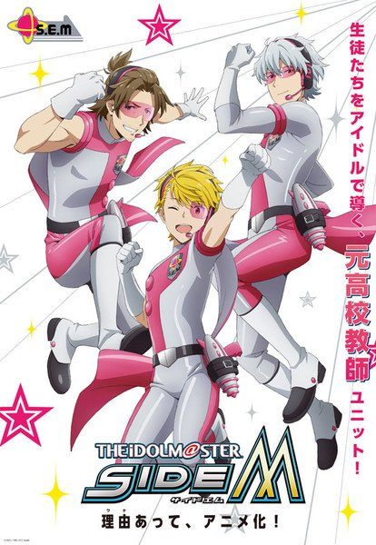 Anime de Idols masculinos The IDOLM@STER SideM revela tráiler