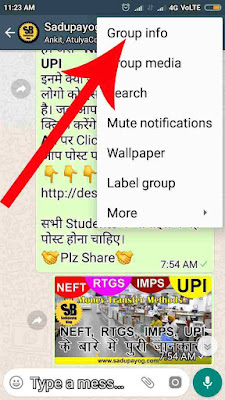 New Whats App Latest Update 2020