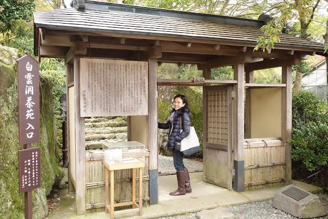 Japanese Garden Gora Park
