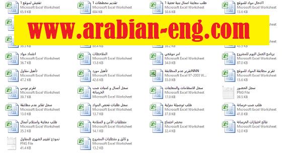 مستندات الموقع