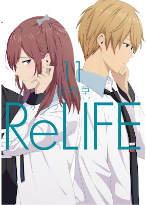 ReLIFE -リライフ- 第01-11巻 zip online dl and discussion