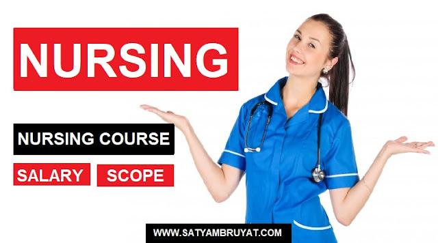 Nursing- Nursing-Course-Eligibility-Admission-Scope-Salary