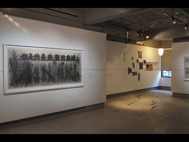 Queensland Gallery of Contemporary Arts Queensland Gallery of Contemporary Arts 16