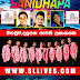 SANIDAPA LIVE IN DALUPATHA 2018-07-06