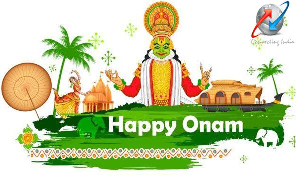 Special Promotional Offers for ONAM 2018