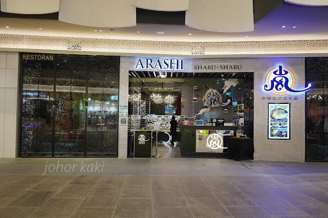 Arashi Shabu Shabu @ The Mall Mid Valley Southkey Johor Bahru