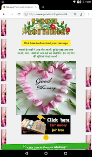 Ganesh puja event wishing website script download,