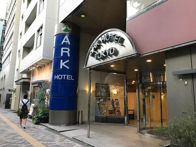 住宿 - 日本東京 - 東京池袋ARK酒店 (Ark Hotel Tokyo Ikebukuro)