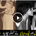 Mahatma Gandhi Secret Life Leaked Video After 70 Year