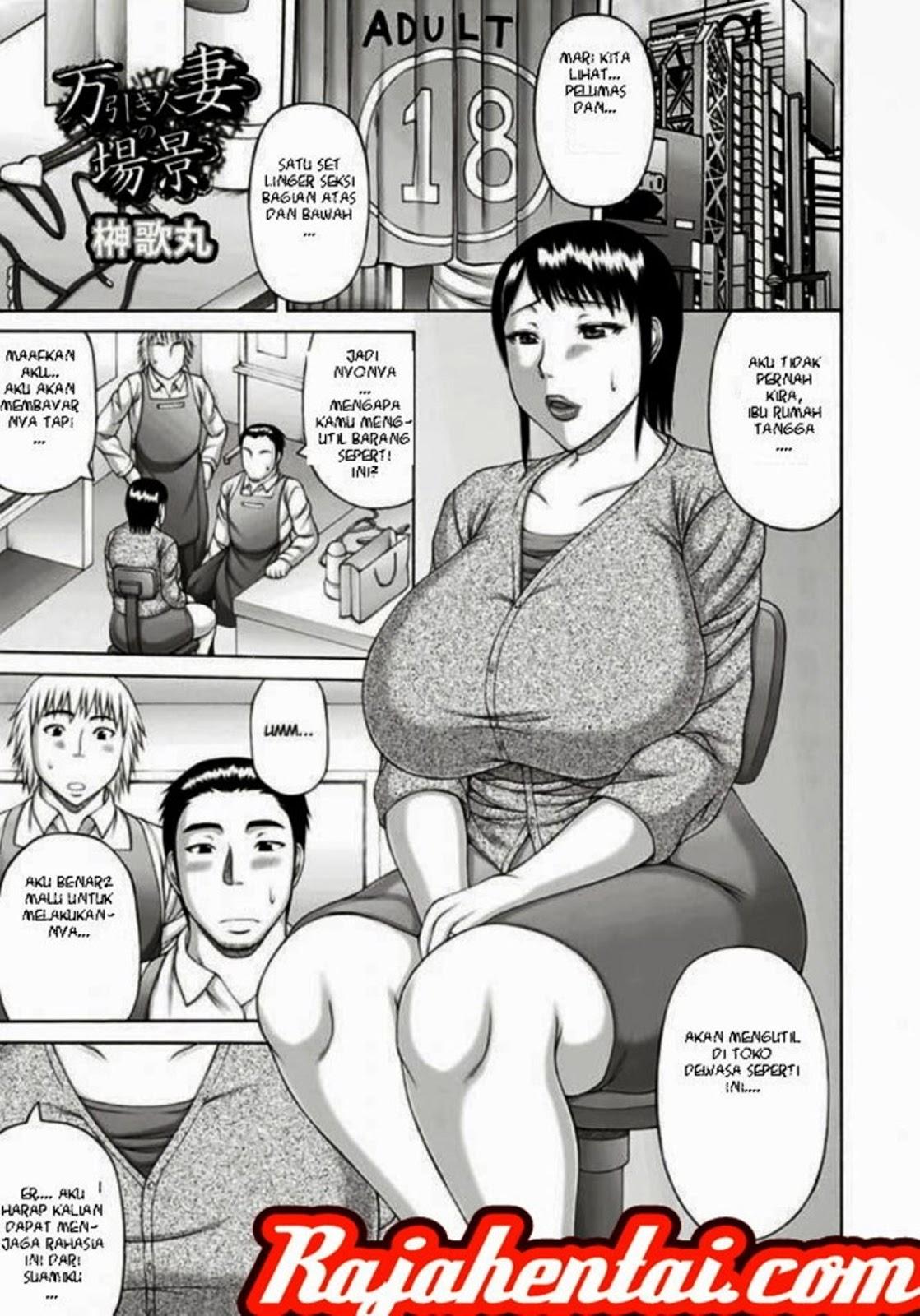 Tante Komik Bokep Gemuk Dientot Para Karyawan Toko