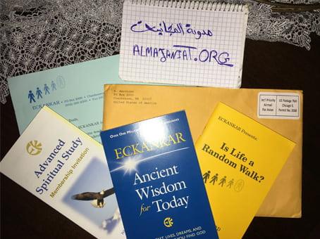 اثبات وصول العديد من الكتب عبر Eckankar ومن أمريكا