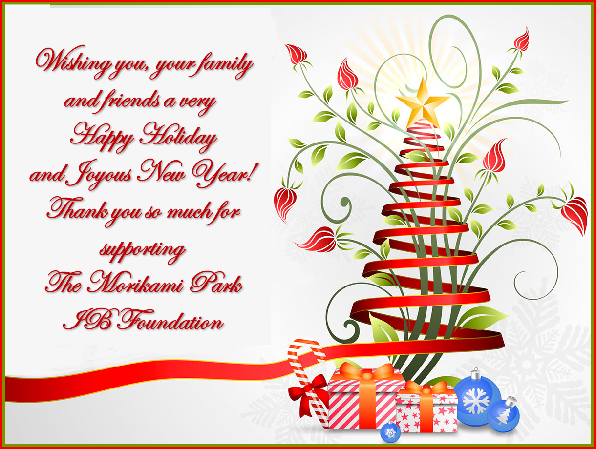 Morikami Park Ib Foundation Seasons Greetings To One And All
