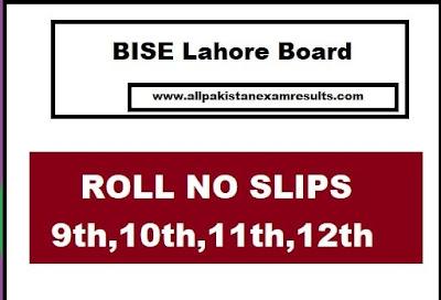 Lahore Board Roll No Slips 2020